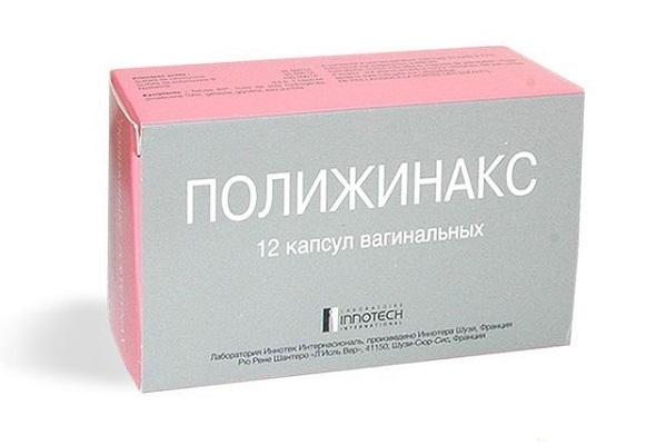 недорогие свечи от молочницы полижинакс