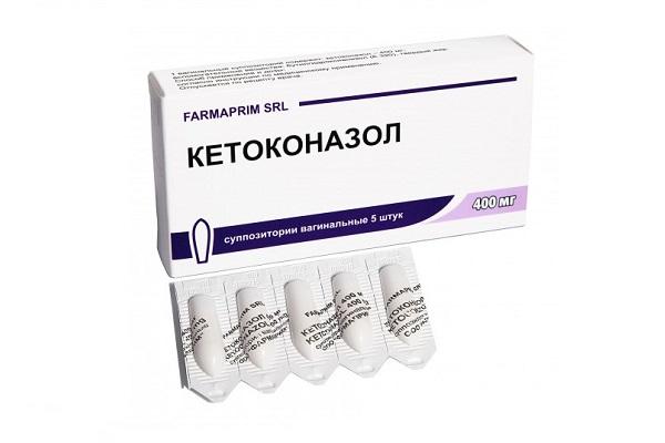 свечи кетаконазол