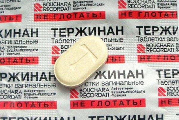 вагинальная таблетка тержинан