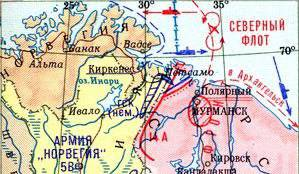 Битва за Заполярье. Вклад советских войск в освобождение Норвегии