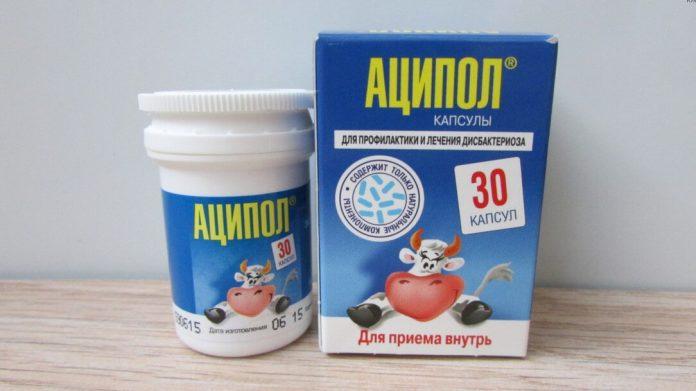 Аципол для лечения молочницы