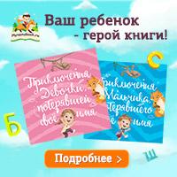 Что подарить ребенку на 1 год? Лучшие идеи подарков! Что дарить нельзя?