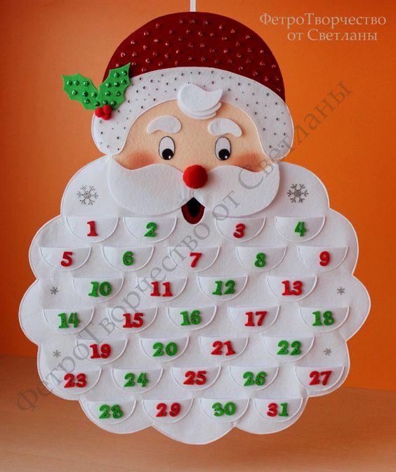Адвент - календарь из фетра №2. - Babyblog.ru