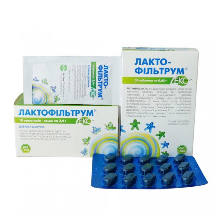 laktofiltrum 2 696x694 - Лактофильтрум при молочнице: инструкция, лечение, отзывы