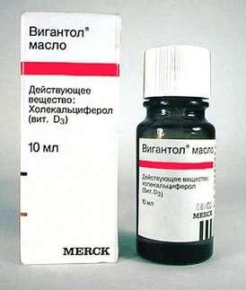 вигантол, витамин D, рахит у детей, лечение рахита, профилактика рахита