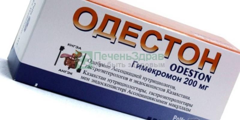 odeston - Рейтинг лучших желчегонных препаратов