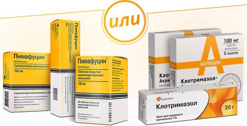 Клотримазол - препарат с аналогичным действием
