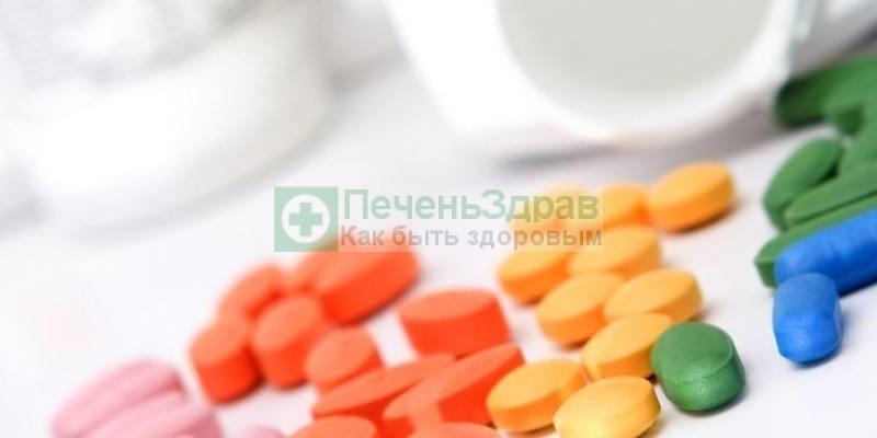 tabletki - Рейтинг лучших желчегонных препаратов