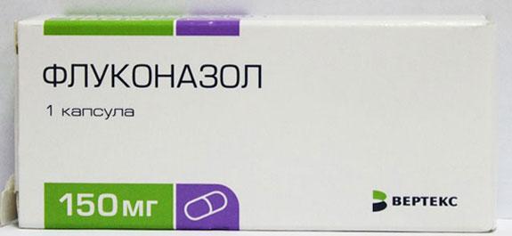 капсулы флуконазол по 150 мг