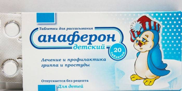 Таблетки Анаферон для детей